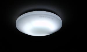 お部屋の電気
