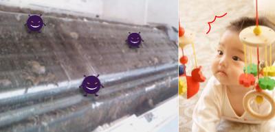 内部アルミフィンに積もったホコリと赤ちゃんの悲しい表情