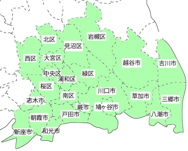 埼玉の対応エリア